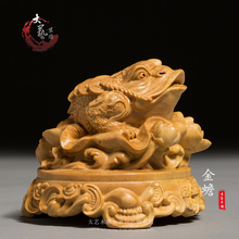 Hand engraving Artwork Yueqing boxwood carving decoration Feng Shui Home Furnishing felicitous wish of making money tea pet craf