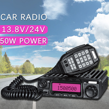 General Baojie BJ-271A 50W Mobile Radio Transceiver UHF Quad Band Car Radio Station Walkie talkie self driving outdoor tourism