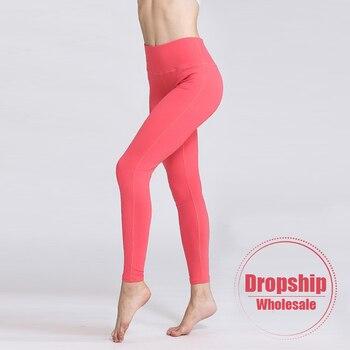 Sports Fitness Yoga Pants Women Gym High Waist Tights Yoga Booty Leggings Solid Slim Leggin Elastic Tummy Control for Running tights