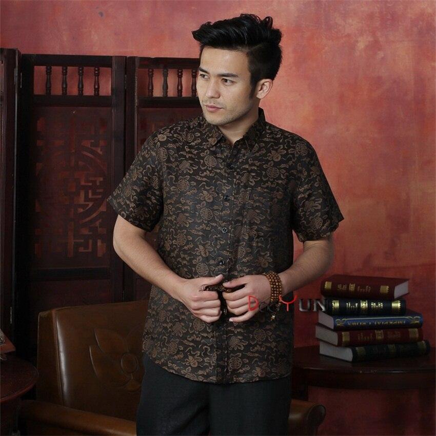 High Quality Coffee Chinese font b Men s b font Kung Fu Tops font b Shirt