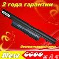 Bateria do portátil para acer aspire 5553g jigu as10e7e as10e76 de 5745 5745g 5820 5820g 5820 t 3820 t as10b73 as10b75 as10b7e 5625 5625g