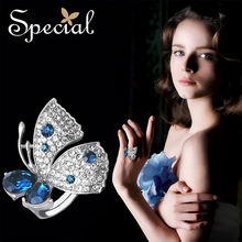 СПЕЦИАЛЬНОЕ Новое модное омантическое кольцо бабочка женское