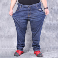 Large Size Jeans Man Denim Jeans Casual Middle Waist Loose Long Pants Male Solid Straight Jeans