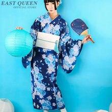 Kimono japonés vestido tradicional cosplay mujer yukata mujeres haori Japón  geisha disfraz kimonos mujer 2018 AA4014 f7cef78a704b