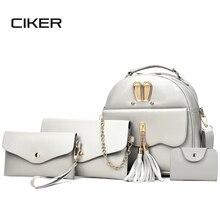 Ciker модные женские туфли рюкзак 4 шт. Комплект Высокое качество из искусственной кожи для девочек с милыми заячьими ушками сумка кисточкой дорожная сумка с кошелек