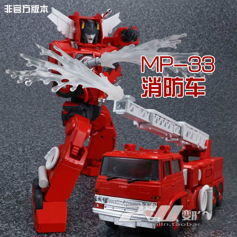New arrival Masterpiece MP 33 MP33 INFERNO G1 fire truck Transformation KO Action figure