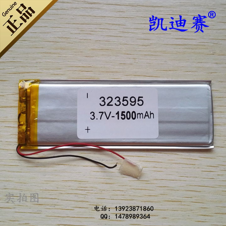 <font><b>3</b></font>.7v li po li-ion batteries lithium polymer battery <font><b>3</b></font> <font><b>7</b></font> <font><b>v</b></font> lipo li ion rechargeable lithium-ion for 323595 <font><b>1500mAh</b></font> Tablet PC image