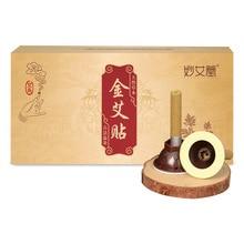 SHARE HO 50 шт. мини мокса палочка для прижигания тюбика паста самоклеющаяся китайская мокса ролл горелки терапия для женщин гинекопатия