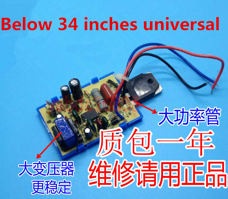 TV Color TV Universal Switch Power Module Three Line 29 Inch 34 Inch 14inch 21 Inch Generic Repair Switching Power Supply Module