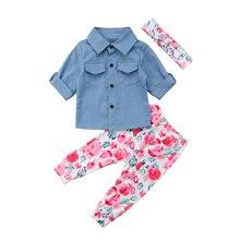 3Pcs Toddler Kids Baby Girls Denim Long sleeve Shirt Tops Floral Long Pants Headband Outfits Set Clothes 2019 цена 2017