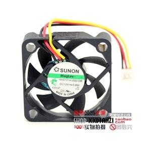 Image 2 - SUNON HA40101V4 000U C99 4 CM 4010 12 V 0,8 Watt ultra leisen lüfter
