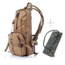 Molle Tactical 2.5L Backpack With 2.5L Water Bladder