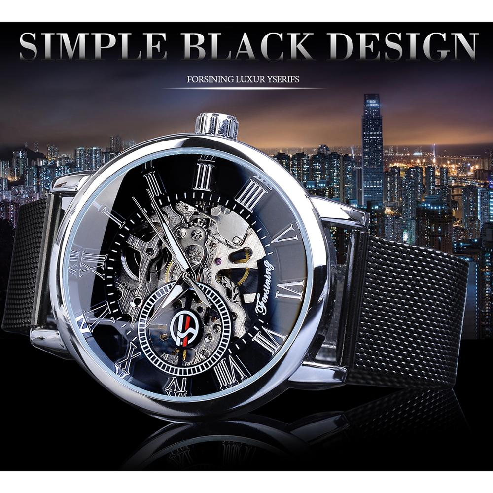 Forsining Fashion Men Mechanical Watch Skeleton Slim Roman Dial Mesh Stainless Steel Strap Wristwatch Business Male Watches Gift in Mechanical Watches from Watches