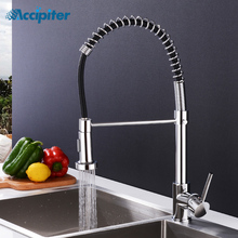 Kitchen Faucets Brushed Nickel Faucet Pull Out Torneira All Around Rotate Swivel 2-Function Water Outlet Mixer Tap стоимость