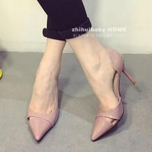 Red Bottom High Heels Women Shoes Pointed Cut-outs Office & Career Ladies Zapatos Mujer Tacon Sexy Wedding Shoes Pumps 2017