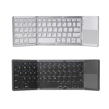 Wireless Bluetooth Keyboard Foldable Touchpad Dual Mode USB Rechargable Portable for Windows IOS Android Phone Tablet PC mini bluetooth keyboard for iphone android smart phone tablet pc
