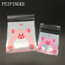 2 Sizes 100pcs Pink Piggy Cookie Bag Self-adhesive Plastic Cookie Bags Wedding Gift Candy Bag Christmas Cookie Packaging