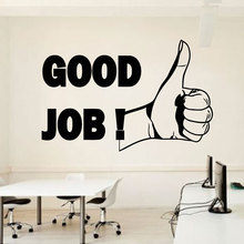 Good Job Finger Vinyl Sticker Thumbs Up Motivation Office Business Vinyk Stickers Self-adhesive Mural Unique Gift DIY LZ12 good job ajay