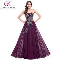 Popular Grace Karin Elegant Peacock Prom Dresses Long Blue Black Purple Navy Blue Long Evening Gown
