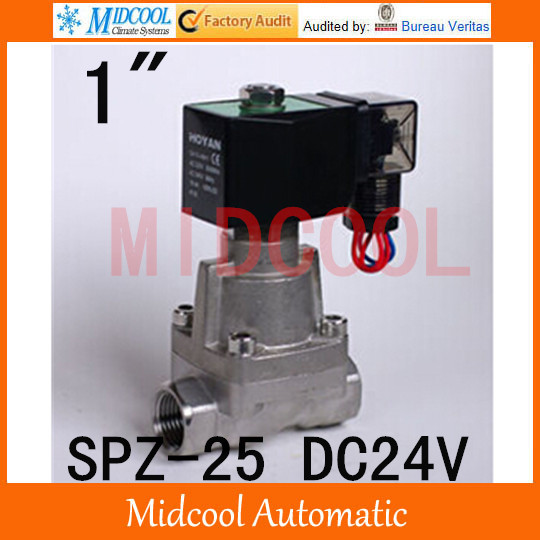 High temperature steam stainless steel solenoid valve normal closed DC24V port 1steam type SPZ-25 dn25 high temperature solenoid valve for steam