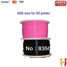 Free shipping! 1.75 mm multiple colors ABS or PLA spool wire 3D Printer Filament 2.2lbs