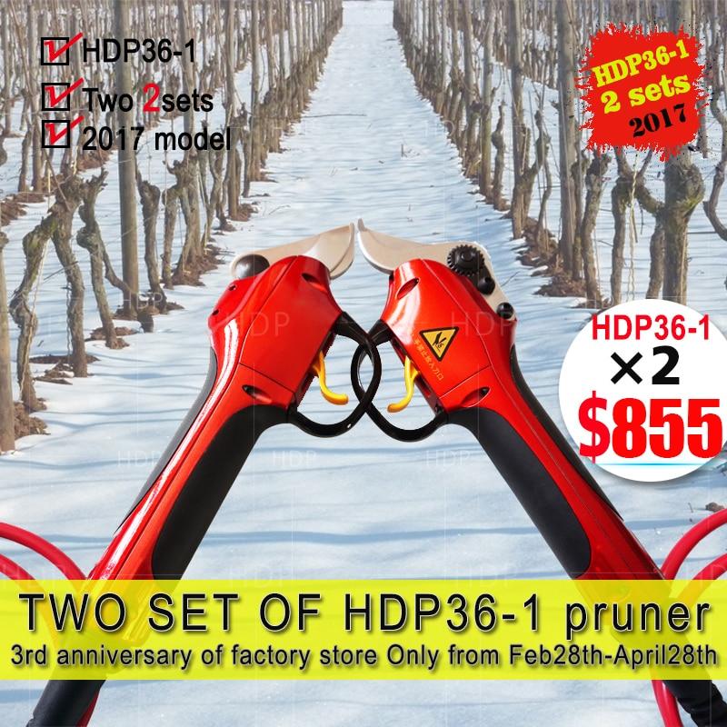 3.28 лучшие проворные литиевая батарея электрический ножницы секатор (HDP36-1 два компле ...