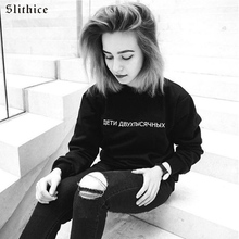Slithice Fashion Sweatshirt for women Long Sleeve Black hoodies Russian inscription Letter Printed sweatshirts female pullover