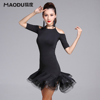 Women Latin Dance Dress Short Sleeve Dancing Costums Lady Stage Performance Competition Salsa Dress B 6950