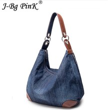 все цены на 2018 Fashion Denim Women Bag Lady Luxury Handbags Jeans Totes Women Shoulder Bags Women's Tote Bag Cowboy Crossbody Bags онлайн