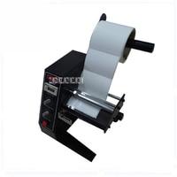 AL 1150D Automatic Electric Label Dispenser Machine Label Dispensing Machine Device Sticker for Label Making 220V/110V 4~140MM