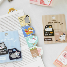 7 pack Cute animal magnetic bookmarks for books Cartoon duck penguin bear Check page paper clips Stationery School supplies F377 sitemap html page 10 page 8 page 7 page 7