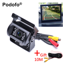 Podofo Intelligent Dynamic Trajectory Tracks Rear View Camera HD CCD Reversing Backup Camera Auto Reverse Parking Assistance