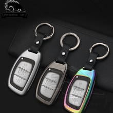 Zinc alloy Car Remote Control Car Key Chain Car Key Case Cover For Hyundai IX25 / IX35 Smart Key L75 car aluminium alloy key case cover