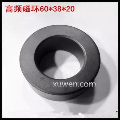 Free Shipping 1/PCS  Ferrite core Magnetic materials Magnetic ring 60*38*20mm High frequency circular and anti-jamming