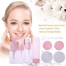 9pcs Travel Make Up Container Bottle Compress mask Plastic Transparent Empty Eyeshadow Makeup Cosmetic Face Cream Pot Bottles(China)