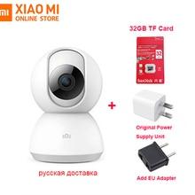 Xiaomi Chuangmi Mijia 1080P умная камера IP Cam Веб-камера видеокамера 360 Угол видео CCTV wifi Беспроводная камера ночного видения для ребенка