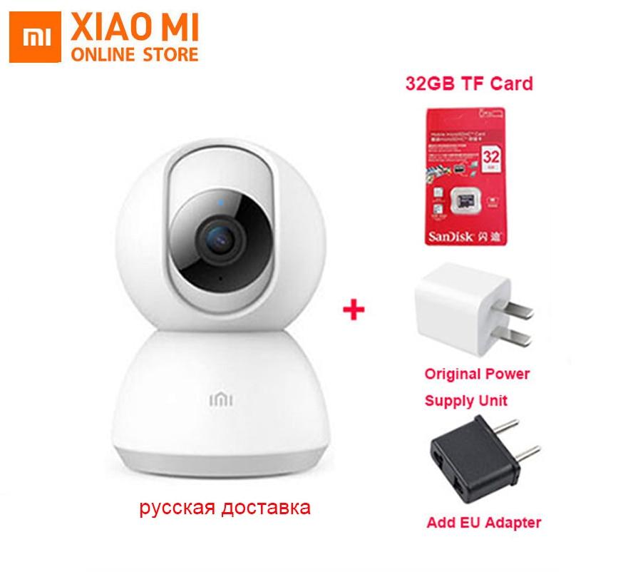 2019 Xiaomi Chuangmi Mijia 1080P Smart Kamera IP Cam Webcam Camcorder 360 Winkel video CCTV WIFI Drahtlose Nachtsicht baby ansicht