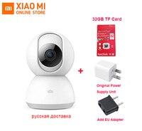2019 Xiaomi Chuangmi Mijia 1080P смарт-камера IP веб-камера видеокамера 360 Угол видео CCTV wifi беспроводной ночного видения baby view