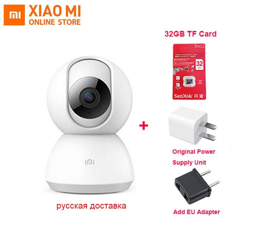 Navire de russie 2019 Xiaomi Mijia 1080 P caméra intelligente IP caméra Webcam caméscope 360 Angle WIFI sans fil Vision nocturne bébé moniteur