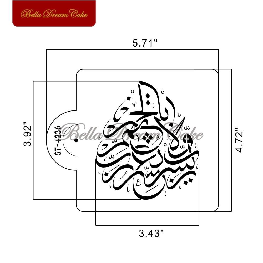 Middle Eastern Symbol Pattern Arabic Design Cake Stencil Cookies