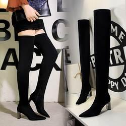 Пикантные модные сапоги выше колена, женская обувь на толстом каблуке, зимняя обувь на высоком каблуке, женские облегающие высокие сапоги