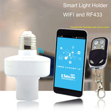 Jiguoor E27 Wireless light Bulbs Holder 433MHz RF Wifi LED Lamps by IOS Android for Smart Home power outlet 220V app timer