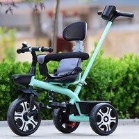 Новое поступление безопасный портативный Детский трицикл велосипед с зонтиком складной три колеса сиденье трехколесный велосипед коляска