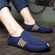 The New Fashion Men's Casual Shoes Breathable Korean Male Selling Shoes Men's Flat Shoes High Quality Comfortable Breathable