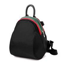 Рюкзак P1Perfect # сумка в Корейском стиле Простые водонепроницаемой ткани Оксфорд универсальные отдыха и путешествий новинка 2016 Бесплатная доставка