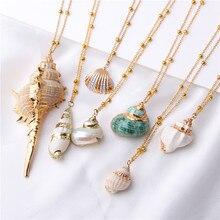 Ожерелье в виде раковины в стиле бохо, ожерелье с подвеской в виде раковины морского пляжа для женщин, колье в виде раковины каури, летние ювелирные изделия в богемном стиле