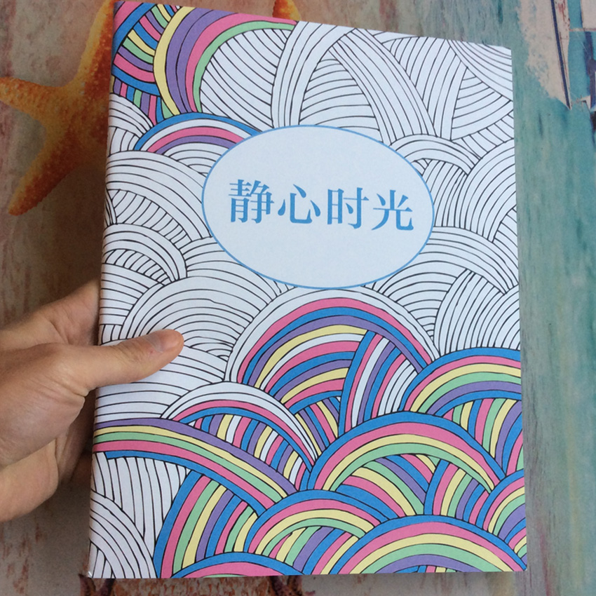 76 Pges Meditation Time Adult Coloring Books Graffiti Drawing Panting Book For Children Adult Relieve Stress Secret Garden