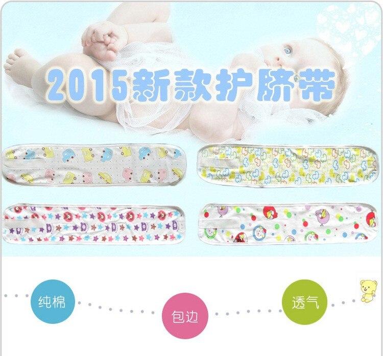 3Pcs Enfant Bébé Nouveau-né en coton blanc ventre Cordon ombilical soins chaud Protecteur