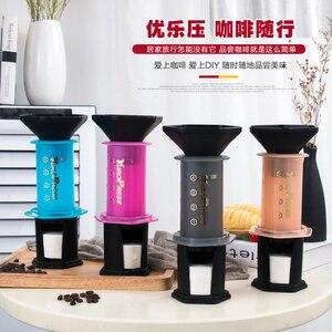 Image 3 - Chineses version Yuropress Französisch Presse Espresso Tragbare Kaffee Maker Haushalt DIY Kaffee Topf Luft Presse Drip Kaffee Maschine