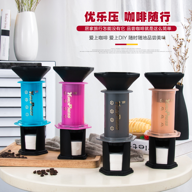 Image 3 - chineses version Yuropress  French Press Espresso Portable Coffee  Maker Household DIY Coffee Pot Air Press Drip Coffee MachineCoffee  Pots